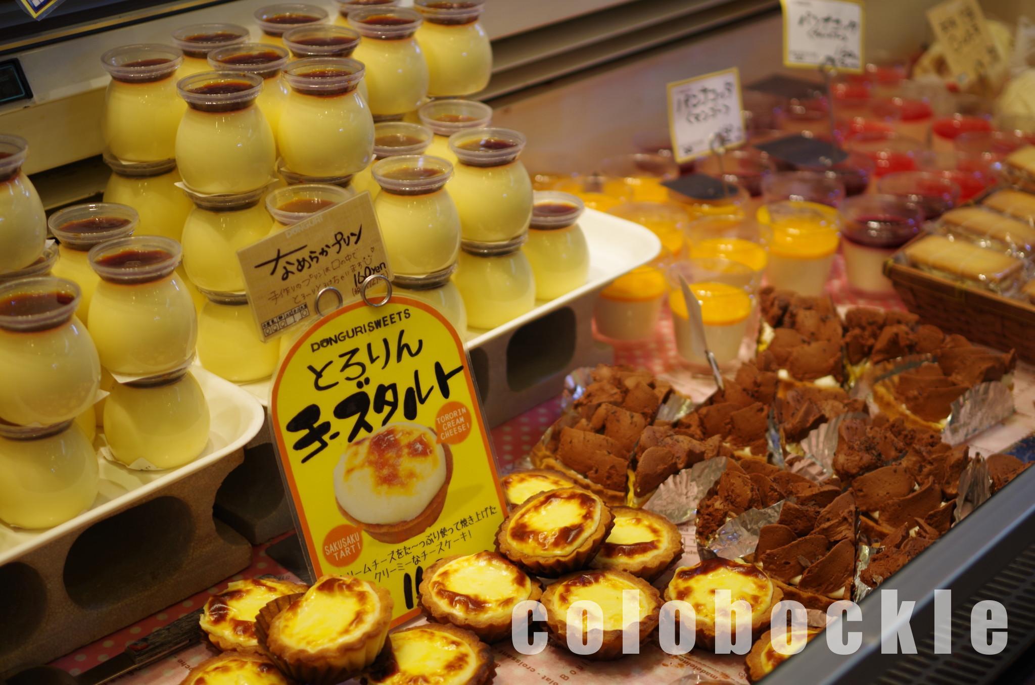 どんぐり, ちくわパン, パン屋, 札幌, 北海道, 美味しい