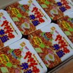 北海道カップやきそば弁当