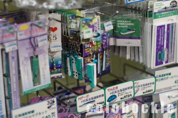 北海道新幹線H5系グッズ札幌駅通販販売