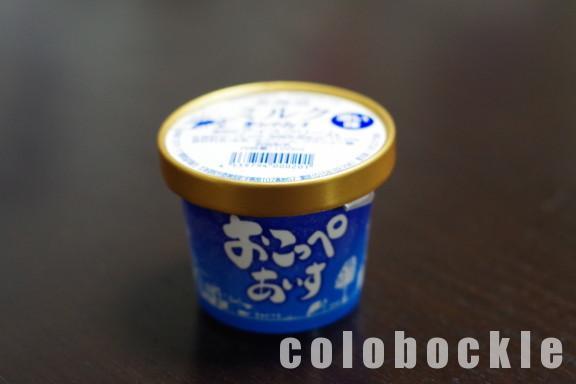 興部町おこっぺアイスクリーム通販美味しい