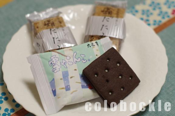 生協宅配パルシステム北海道お菓子ワイン