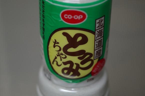生協宅配パルシステム離乳食レシピ