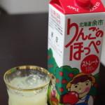 北海道余市りんごのほっぺジュースストレート