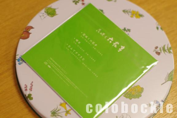花咲く六花亭CM歌詞CDマルセイバターサンド