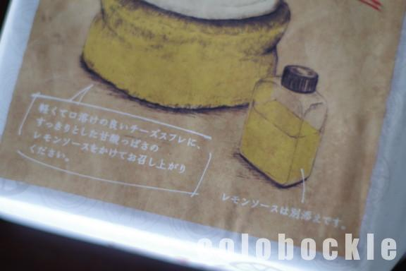 六花亭おやつ屋さん店舗限定北海道チーズケーキ