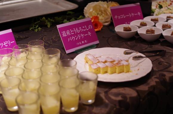 京王プラザ札幌グラスシーズンズビュッフェ