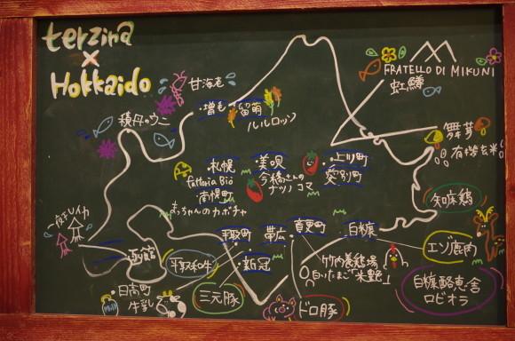 札幌イタリアントラットリアピッツェリアテルツィーナ