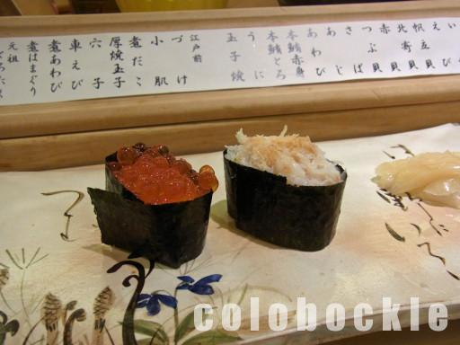 sushizen2