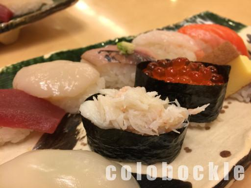 sushizen5